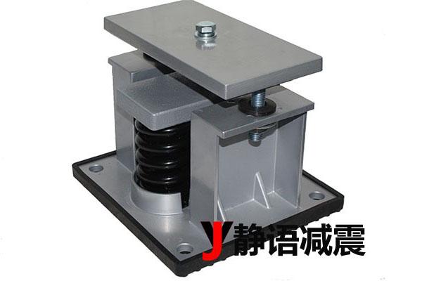 Ssas-4-7200 pedestal type damper spring d