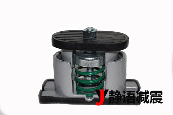 Ssar-700-l spring damper for cryogenic ch